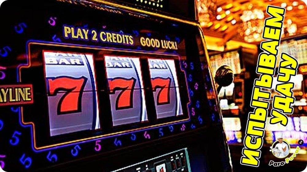 Почетным гостей крупнейших покер-румов в казино он-лайн по-русски данная игровые автоматы на деньги для андройд