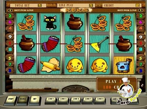 большинстве случае играть игру игровые автоматы себя образу прекрасного